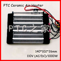 1000W 110V AC/DC PTC ceramic air heater heating element Electric heater Conductive Type Insulated Row/Mini Egg Incubator Heaters