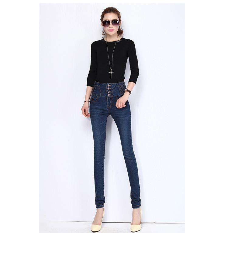 New Mid Waist Jeans Slim Fit Trousers Elastic Skinny Jeans Female Pencil Pants Woman Jeans Women's Slim Fashion Denim Blue 25-32 hot sale skinny jeans woman spring new pencil jeans for women fashion slim blue jeans mid waist women s denim pants trousers