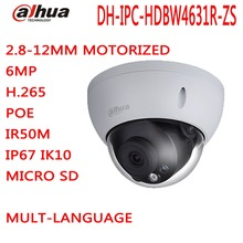 Dahua 6mp ip cctv security surveillance camera Motorized lens 2.7-13.5mm WDR POE Micro SD recorder h.265 IR Dome hdbw4631r-zs