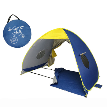 Adjustable width beach shade tent with UV protection Automatically camping outdoor portable beach tent quick open outdoor beach tents shelters shade uv protection ultralight tent for fishing picnic park