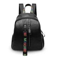 S P L New 2017 Color Ribbon Design Backpack Women Leather Messenger Bag Black Female Bagpack