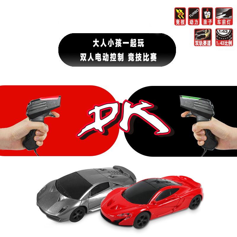 Remote-Control-Car-Racing-Tracks-Double-Play-Race-Electric-Cars-Track-Set-Kids-Electric-Railway-Train-Toys-Free-Shipping-3