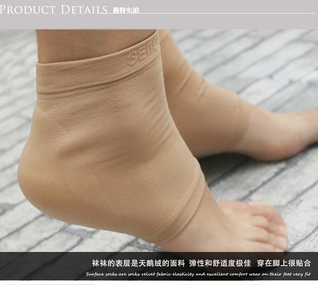 08715861e2bf Spa moisturized gel socks-Unisex Moisture Silicone Gel Heel Protectors  Socks Sleeve Insoles for Cracked