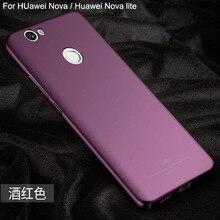 Huawei p10 lite case оригинальный 5.2 «msvii huawei nova case крышка гладкая матовая защита пк задняя крышка для huawei p10/nova lite