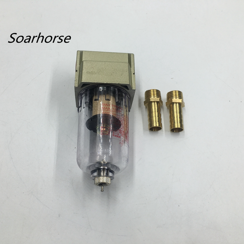 Soarhorse universal engine oil catch tank oil can filter for Motor oil storage container