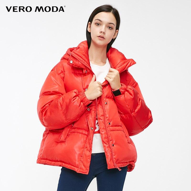 Vero Moda new hooded 80 white duck down jacket women 318423510
