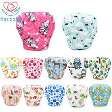 Herbabe 3pcs Baby Swim Diapers Waterproof Adjustable Swimwear Newborns Reusable Cloth Diaper Cover Nappies Swimming Trunks