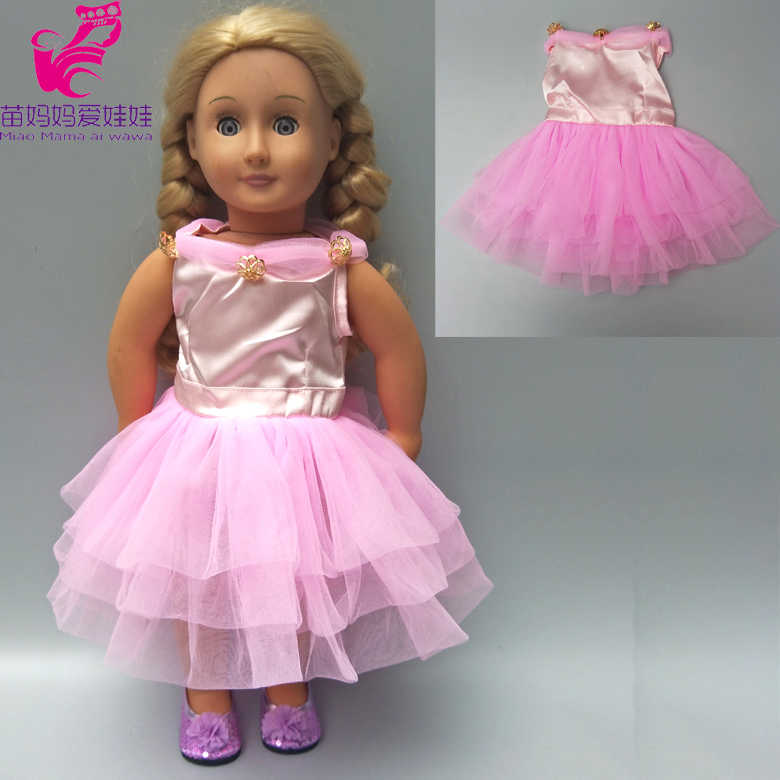 """בובת בגדי עבור 43 ס""""מ נולד תינוק בובת חורף מעיל פרווה אפוד חולצה חצאית 18 inch בנות בובת חורף מעיל ילדים חדש מתנה לשנה"""