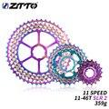 ZTTO MTB 11 скорость 11-46T SLR2 Сверхлегкий Кассетный цветной Радужный k7 HG совместимый Bike11S 46T CNC Freewheel для GX X1 NX M8000