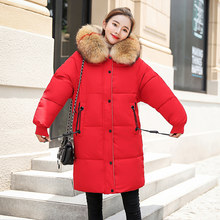24db3c1a755 Pengpious 2018 new winter Korean style pregnant women loose long down  jacket fashion female cotton-