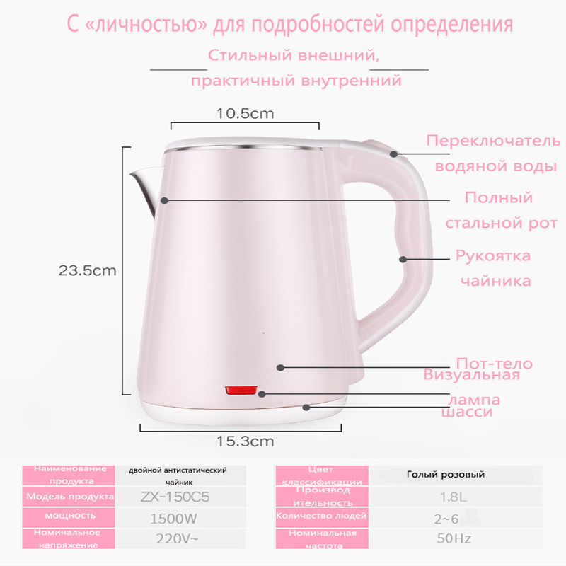 Electric kettle stainless steel kettle Automatic power-off household insulation kettle kettle