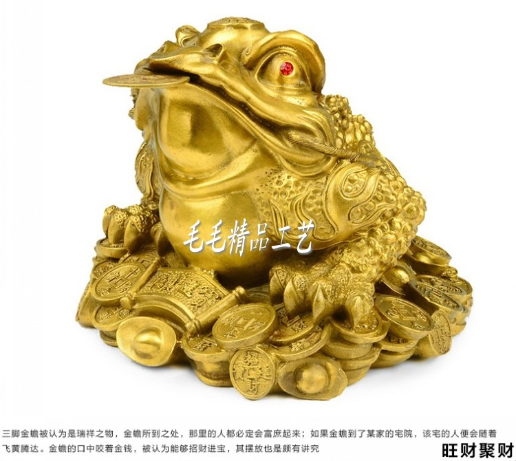 Toad  cicada  copper ornaments business gifts Recruit money furnishingsToad  cicada  copper ornaments business gifts Recruit money furnishings