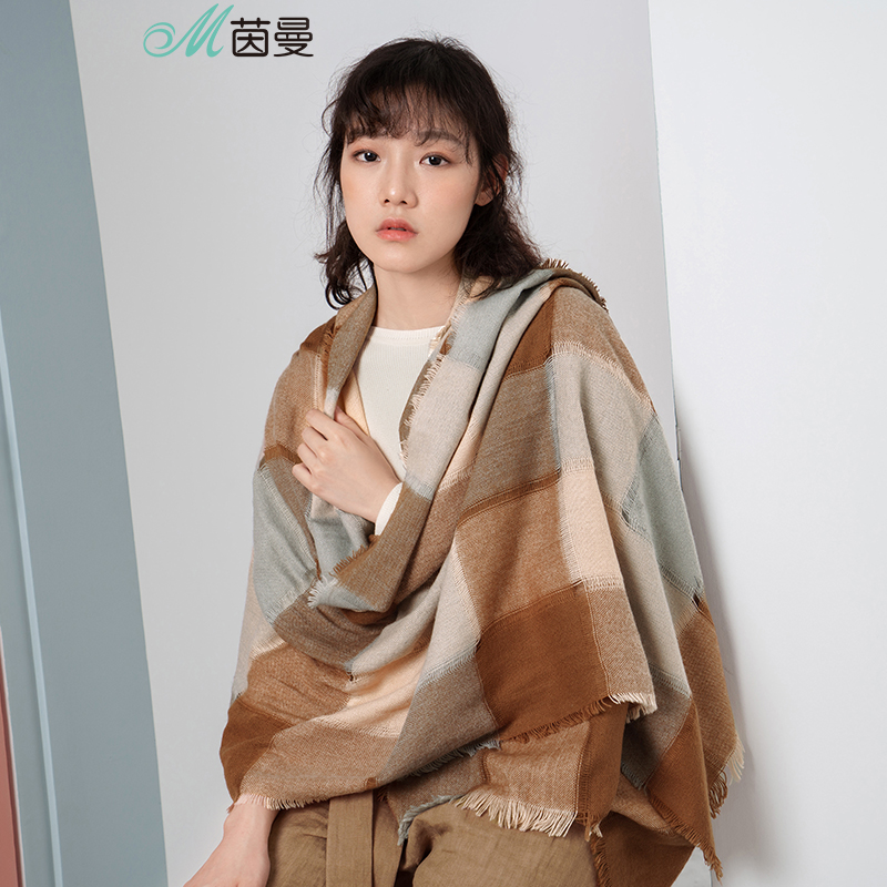 INMAN Korean Style Women Winter Autumn All Matched Keep Warm Patchwork Two Way Use Shawl Scarf