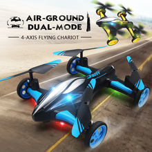 Free shipping H23 2.4G 4CH 6-axis Gyro Air-Ground Flying Car RC Drone RTF Quadcopter with 3D Flip One-key Return PK X9
