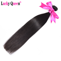 Lucky Queen Hair Products Peruvian Straight Hair Weave 8 28 Inch 100 Remy Hair Bundles 100g