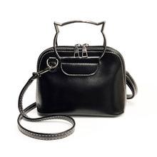 Женская сумка, модная сумка через плечо, Диагональная Сумка, женские кожаные сумки