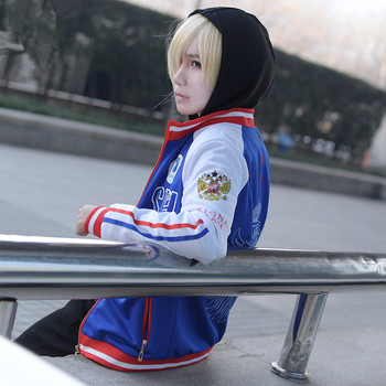 2017 New Anime Yuri on Ice Cosplay Costume Yuri Plisetsky Embroidered Jacket+Hoodie+Pants Halloween Adult Costumes for Women/Men 2
