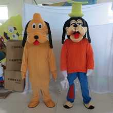 Goofy dog  White Dog Brown Black Pluto mascot costume, adult size fast shipping