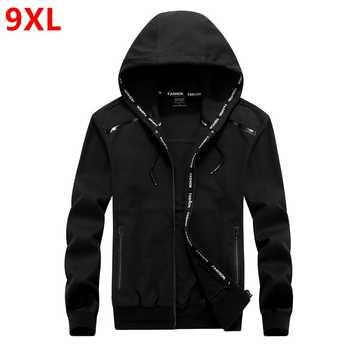Big size men plus size of men's hooded cardigan cotton zipper tide oversize students coat big yards jacket men 9XL 8XL - DISCOUNT ITEM  35% OFF All Category