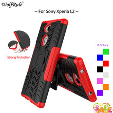 For Cover Sony Xperia L2 Case WolfRule TPU & PC Holder Armor Bumper Phone Case For Sony Xperia L2 Cover For Sony L2 Case 5.5'' protective tpu pc bumper frame case for sony xperia z3 blue black