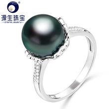 Ys 10 11 мм кольцо из натурального черного тайского жемчуга