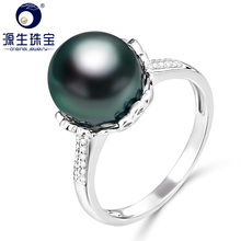 YS 10-11mm Natural Black Tahitian Cultured Pearl Ring 925 Sterlng Silver Fine Jewelry