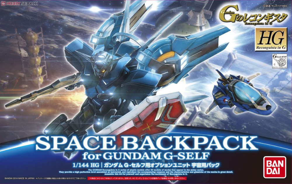 BANDAI GUNDAM / HG G 05 1/144 SPACE BACKPACK for gundam G-self Reconguista in model Robot gunpla