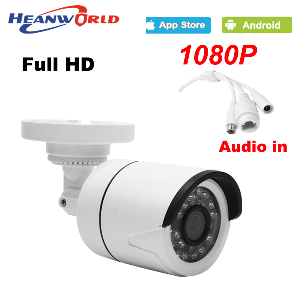 hd 1080p ip camera mini bracket camera outdoor waterproof. Black Bedroom Furniture Sets. Home Design Ideas