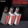 Box Mod Kits Electronic Cigarette Vape 220W Mod SMOK H-PRIV  For Mirco TFV4 Tank Vaporizer E Hookah Smoke X9099