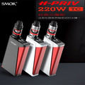 Kits cigarro eletrônico vape caixa mod 220 w mod smok h-priv para mirco tfv4 tanque vaporizador e hookah fumaça x9099