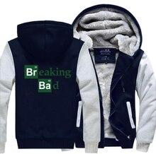 HAMPSON LANQE Breaking Bad Heisenberg Sweatshirts Men 2019 Winter Warm Fleece Casual Mens Thick Hoodie Brand Jackets