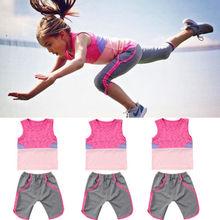 Ropa de bebé para niños conjuntos de chándales para correr Yoga chaleco  elástico pantalones cortos ropa f0715912e63d