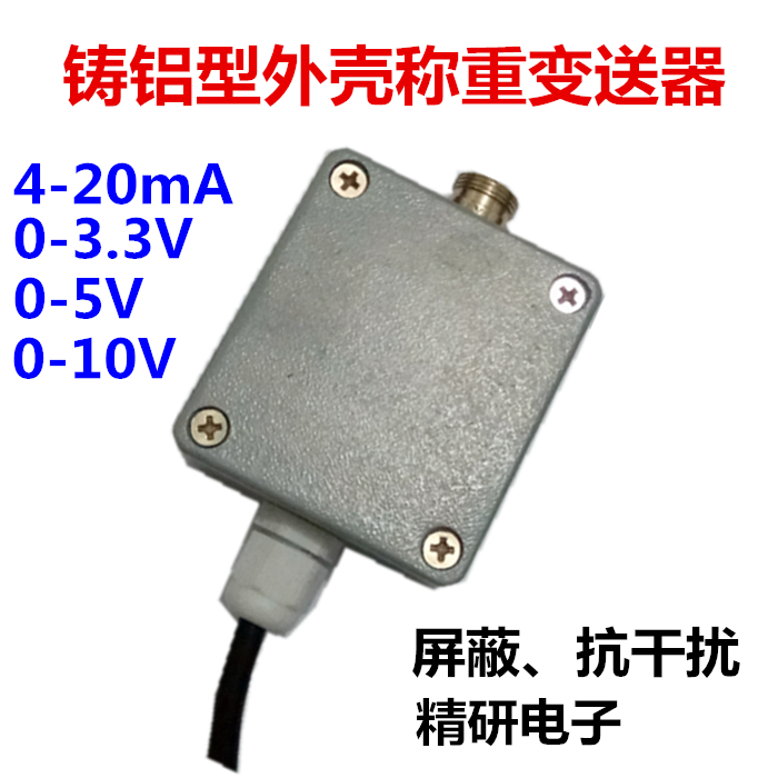 цена на Single Way Multiplex Weighing Sensor Weight Transmitter / Amplifier 0-5v10v 4-20mA Pressure Transmitter