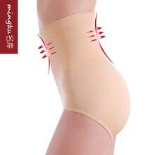 Ultra thin high waist shaping panty