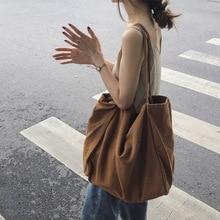 Jiaoo女性キャンバスショルダーバッグ再利用可能なショッピングバッグは、女性のハンドバッグの高容量女性カジュアルソリッドカラーのショルダーバッグ