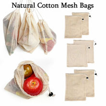 Reusable Mesh Drawstring Bags Washable Bags for Grocery Shopping Storage Fruit Vegetable Toys Sundries Organizer Storage Bag