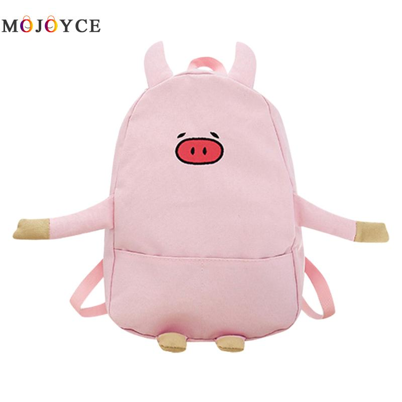 3D Cute Pig School Backpacks For Girls Kids School bags Teenager Students Bag Canvas Rucksack Women Cartoon Embroidery mochilas japan and korean style backpacks for women cute cotton dotted printed school bags for teenager girl students xb452