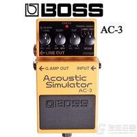 Boss Audio AC 3 Acoustic Simulator Pedal