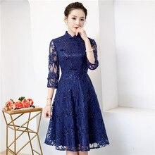 S-4XL темно-красный по колено винтажное китайское платье ченсам стильное платье женщины кружево Qipao Тонкий Вечерние платья с пуговицами Vestido плюс Размеры