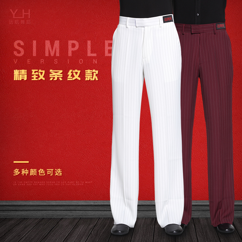 Men Dance Pants Ballroom Latin Dance Standard Pants Adults Straight-legged Stripe Trousers  Samba Rumba Dance Clothing