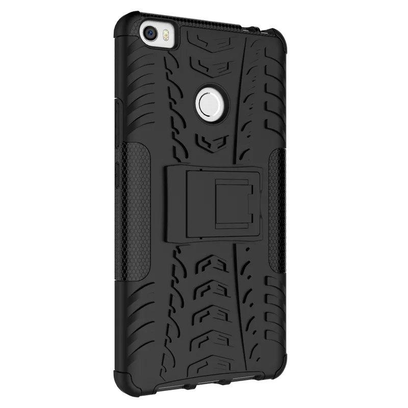 Για θήκη Xiaomi Mi MAX Θήκη διπλής - Ανταλλακτικά και αξεσουάρ κινητών τηλεφώνων - Φωτογραφία 4