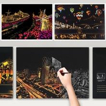Ночная Картина с царапинами, картина с черным покрытием, художественная картина с изображением города, ночная сцена, бумага для рисования, подарок для обучения детей