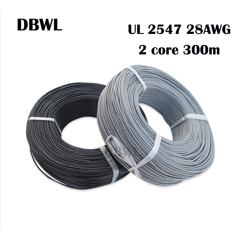 300meter 984ft 2 core shielded wire UL 2547 28AWG 2 1 channel Audio line signal cable