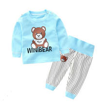 New Autumn Winter Long Sleeved Cotton Underwear The Fall Pajamas Kids Baby Clothes High Waist Protection Belly Pants Underwear-in Underwear & Diaper Covers