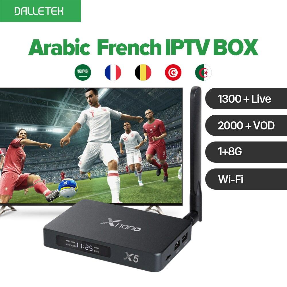 Xnano X5 (1G+8G) Android 6.0 Arabic UK Spain French Germany Turkey Portugal Italian Europe India IPTV Subscription Box