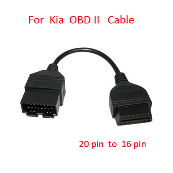 1Pcs OBD2 Cable Female 20 Pin to 16 Pin Connector Adapter Cables for Kia OBD 2 Connect cable image