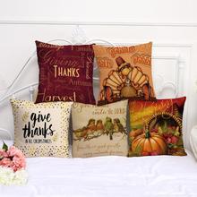 European And American Thanksgiving Turkey Stamp Cotton Linen Throw Pillow Home Sofa Car Seat Backrest Cushion