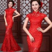 2016 Моды Красные Кружева Cheongsam Платья Китайский Традиционный Свадебное Платье Русалка Вечернее Платье Длинные Qipao Бесплатная Доставка