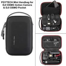 Pgytech 미니 핸드백 dji osmo 액션 카메라 & dji osmo 포켓 운반 케이스 가방