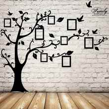 2.5M Removable Memory Tree Picture Frames Wallpaper Photo PVC Wall Stickers Home Decor Bird Room Wall Black Poster Mural(China)